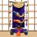 【京都の手づくり五月人形飾り】【送料無料】五月人形飾り「古調 兜飾りタペ几帳鯉のぼり」端午の節句