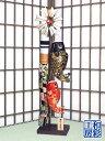 室内用 こいのぼり「豪華 西陣金襴 スタンド 絢飾 鯉のぼり...
