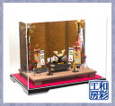 【ケース飾り】五月人形「端午の節句 兜 こいのぼり 飾りセット」ri140 和雑貨/リュウ
