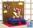 兜飾り 五月人形「こいのぼり押絵屏風 極上兜飾り」ri209...