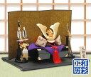兜飾り 五月人形「大翔 兜飾りセット」ri237 端午の節句...