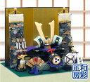 兜飾り 五月人形「金襴幟 葵 兜飾りセット 金屏風付」ri322s 端午の節句 コンパクト