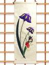 押絵立体タペストリー「綸子 菖蒲と鯉のぼり」