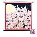 綿シャンタン風呂敷タペストリー「花景色/桜」