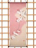 【京都 洛柿庵】高級本麻タペストリー「吉野桜」壁掛け
