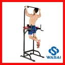 ぶら下がり健康器 チンニング 懸垂 器具 腹筋 マシン 筋トレーニング 懸垂マシーン マ