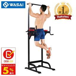 <strong>ぶら下がり健康器</strong> (高さ230CMまで調節可能) チンニング 懸垂 器具 腹筋 マシン 筋トレーニング 懸垂マシーン マルチジム BS502