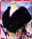 振袖成人式&卒業式袴に スワン羽毛ショール黒にゴージャスラメ銀黒羽根