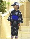 子供キッズ男の子浴衣&兵児帯&下駄3点セット黒地龍ライン(100・110・120)