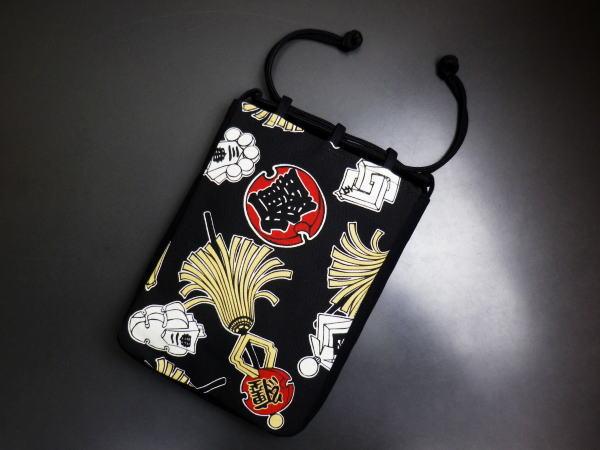 粋なメンズ男物男性東京帆布巾着(信玄袋)黒色地火...の商品画像