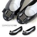 コンポジションナイン COMPOSITION9 靴 2751 コンフォートシューズ レディース パンプス 黒 バレエシューズ メタルパーツ リボン エナメル コンポジション9