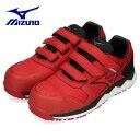 安全靴 ミズノ MIZUNO オールマイティ HW22L ベルトタイプ メンズ ワーキングシューズ レッド F1GA200162 3E 男性 赤