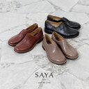 SAYA サヤ ラボキゴシ 靴 スリッポン レディース 50811 カジュアルシューズ ラウンドトゥ 本革 革靴 クレープソール 日本製