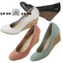 cavacava サヴァサヴァ 靴 3730031 プレーン パンプス ラウンドトゥ ウェッジソール セール