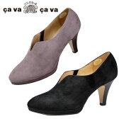cavacava サヴァサヴァ 靴 3720167 センタースリット ブーティ 深パンプス ヒール 本革 スエード