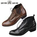 cavacava サヴァサヴァ 靴 7600739 ショート ブーツ 本革 サイドゴア レースアップ ヴィンテージ セール