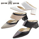 cavacava サヴァサヴァ 靴 1100075 サンダル チャンキーヒール サボ ヒール ミュール ポインテッドトゥ ラメ スエード ホワイト ブラック グレー セール