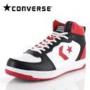 コンバース ネクスター CONVERSE NEXTAR メンズ レディース スニーカー 靴 1320 TB HI ホワイト レッド 防水性 防滑性 65790 セール
