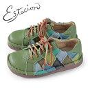 エスタシオン 靴 estacion TG155 (GR) 本革 厚底 カジュアルシューズ コンフォートシューズ レディース 紐靴 レースアップシューズ グリーン 緑