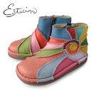 エスタシオン 靴 estacion TG114A (マルチ) 本革 ショートブーツ