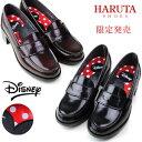 HARUTA ハルタ ローファー レディース ディズニー 46089 通学 学生 靴 3E (22.5〜25.5cm) 送料無料