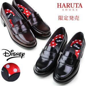 HARUTAハルタローファーレディースディズニー46089通学学生靴3E(22.5〜25.5cm)送料無料