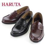 HARUTA  ハルタ ローファー レディース 4514 通学 学生 靴 2E 21.5〜25.5cm