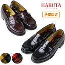 HARUTA ハルタ ローファー レディース チェック柄 45059 通学 学生 靴 3E (22.5�25.5cm)