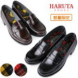 HARUTA ハルタ ローファー レディース タータンチェック 46039 通学 学生 靴 3E (22.5〜25.5cm)