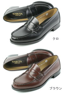 HARUTA【ハルタローファー】4514レディース靴(21.5〜25.5cm)送料無料【smtb-m】