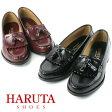 HARUTA ハルタ ローファー レディース 4515 タッセル 通学 学生 靴 2E (22.5〜25.5cm) 送料無料【楽ギフ_包装】