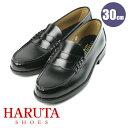 HARUTA 【送料無料】 【サイズ交換OK】 ハルタ ローファー 6550 メンズ 靴 30.0cm 【s