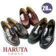 HARUTA【ハルタ ローファー】6550 メンズ 靴 (28.0cm)送料無料【smtb-m】【楽ギフ_包装】