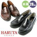 HARUTA【ハルタ ローファー】906 メンズ 靴(28.0cm)送料無料