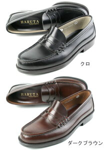 HARUTA【ハルタローファー】906メンズ靴(24.0〜27.5cm)送料無料