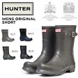 HUNTER ハンター メンズ オリジナル ショート MENS ORIGINAL SHORT WFS9000RMA