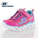 スケッチャーズ SKECHERS S Lights Lumos 10613N/10613L-HPMT HM-10613 ジュニアシューズ 女の子 運動靴 ピンク 光る ソール