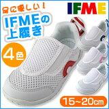 IFME ���եߡ� ���� ����åݥ��� SC-0002 �������륷�塼�� �巤 ���� �Ҷ��� ���ձ� ���ع� ������� ���ؽ�����15.0��20.0cm��