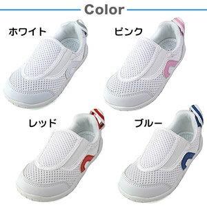 IFMEイフミー上履きスリッポンタイプSC-0002スクールシューズ上靴... 画像を拡大する