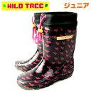 子供用レインブーツ ジュニア キッズ 長靴 ラバーブーツ WILD TREE ワイルドツリー 2010 ブラック[15.0〜24.0cm対応]