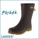 Parade パレードオリジナル 2470 レディース 長靴 ショート レインブーツ ブラウン