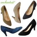enchanted エンチャンテッド 靴 パンプス 16067 プレーン アーモンドトゥ 本革 スエード セール