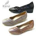 コンフォート パンプス Karui カルイ 本革 靴 17000 ピンク ベージュ グレー ブラック 黒 カジュアル ウェッジソール ヒール レディース 4E ワイズ 幅広 日本製 セール