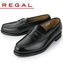 リーガル 靴 メンズ ローファー REGAL 2177N ブラック 靴 送料無料 【消臭スプレープレゼント】