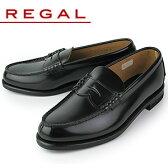 リーガルコーポレーション メンズ ローファー REGAL 2177N ブラック 靴 送料無料 【消臭スプレープレゼント】