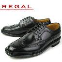 リーガル REGAL 靴 メンズ ビジネスシューズ 2589...
