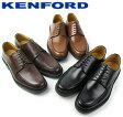 リーガルコーポレーション ケンフォード KENFORD K644L メンズ ビジネスシューズ Uチップ 紳士靴 送料無料