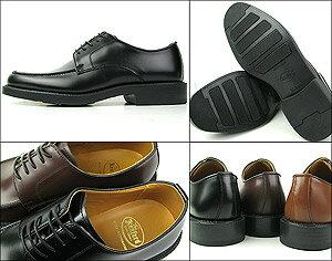 ケンフォードKENFORDK644LメンズビジネスシューズUチップ紳士靴送料無料