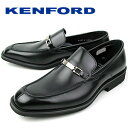 リーガルコーポレーション ケンフォード KENFORD KB33L メンズ ビジネスシューズ ビットローファー 紳士靴 送料無料