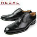 リーガル 靴 メンズ ビジネスシューズ ストレートチップ REGAL 122R AL ブラック 紳士靴 送料無料 【消臭スプレープレゼント】